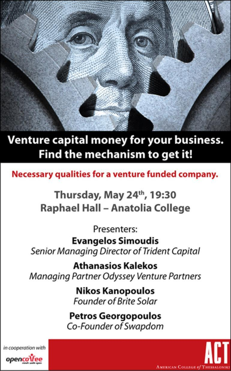 Entrepreneurship Event on Venture Capital