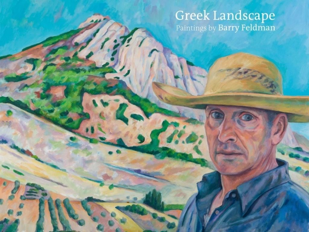 Greek Landscape: Paintings by Barry Feldman