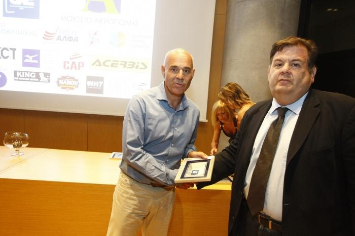 The Hellenic Handball Federation honors ACT