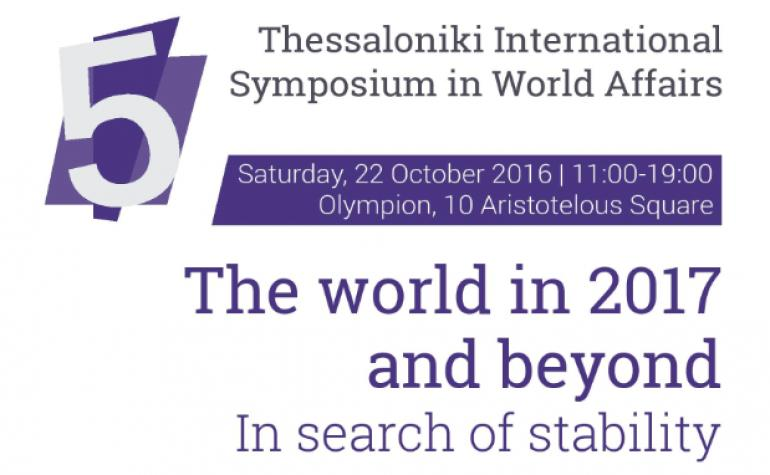 ACT is supporting the 5th Thessaloniki International Symposium in World Affairs