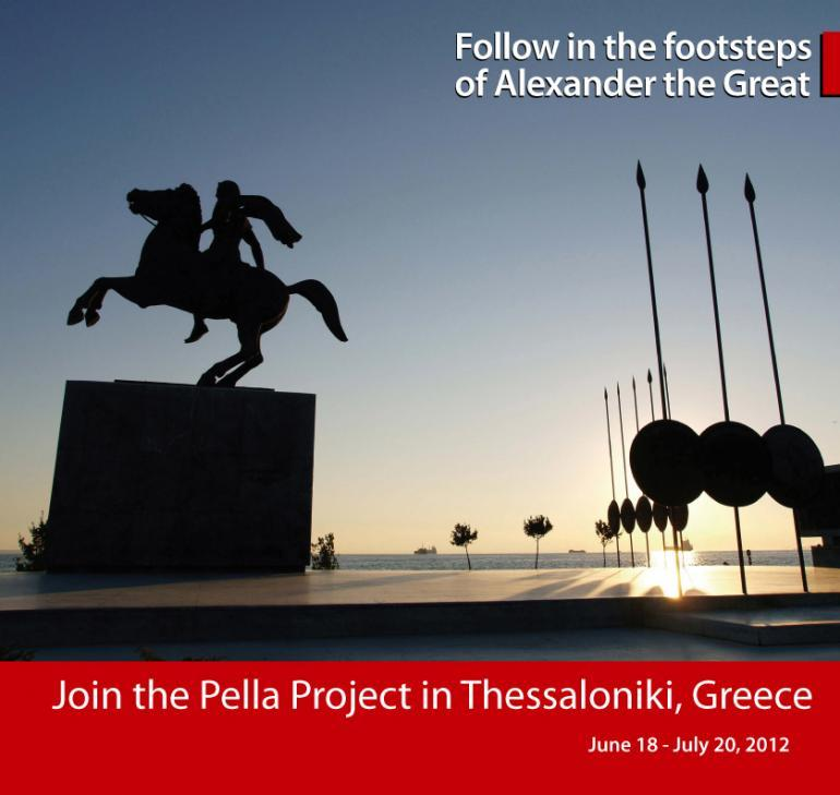 Join the Pella Project