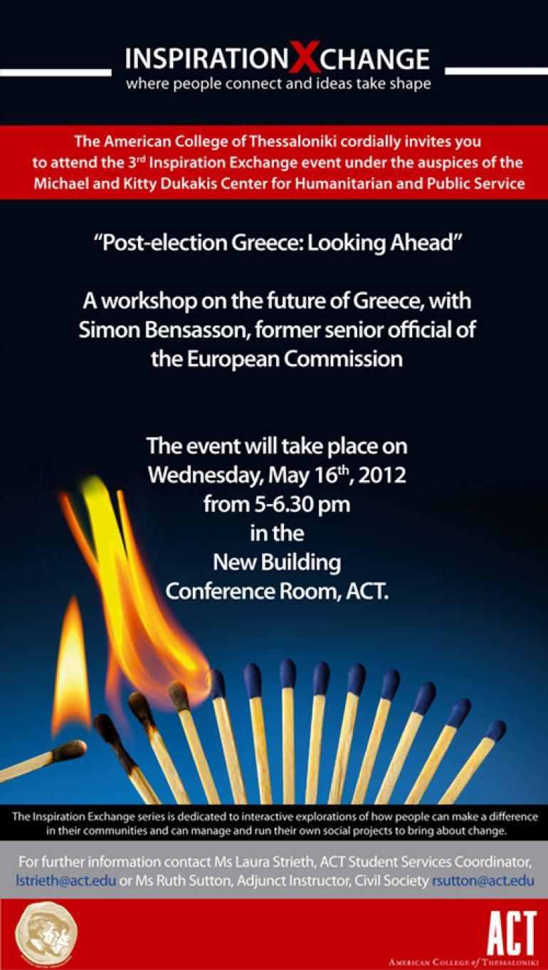 Workshop on the future of Greece
