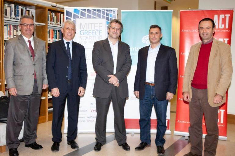 MITEF Greece Startup Competition 2017 in Thessaloniki