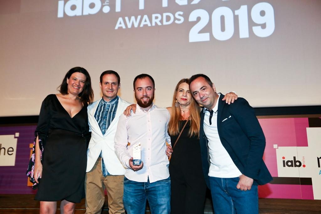 From left to right: Natalia Afentoulidou, Head of Business Development and Strategy, BGM OMD Greece; Petros Lytrivis, Digital Director, BGM OMD Greece; Ilias Charalambidis, Digital Account Manager, BGM OMD Greece; Lia Liakou, General Manager, BGM OMD North; Theodore Papanestoros, Director of Marketing, Anatolia College