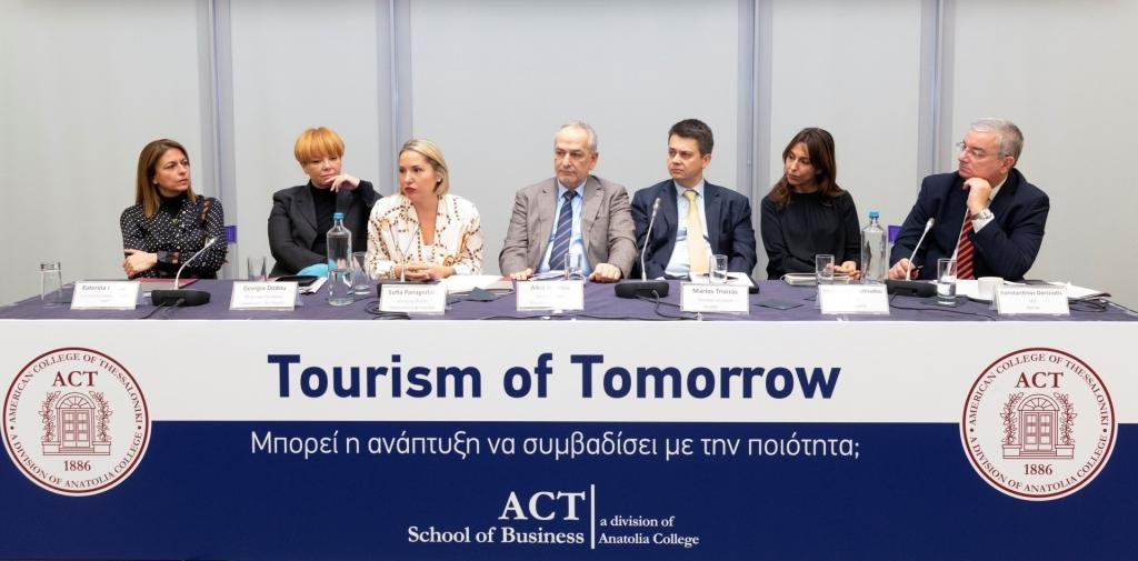 "Conference ""The Tourism of Tomorrow"""