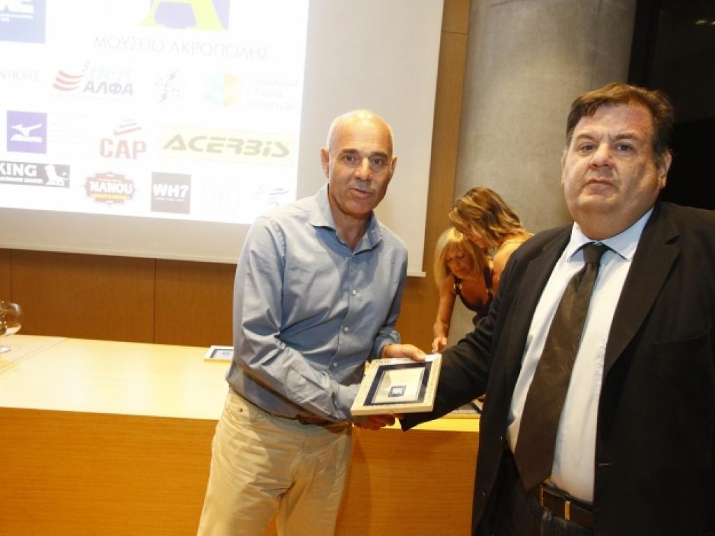 The Hellenic Handball Federation honors ACT