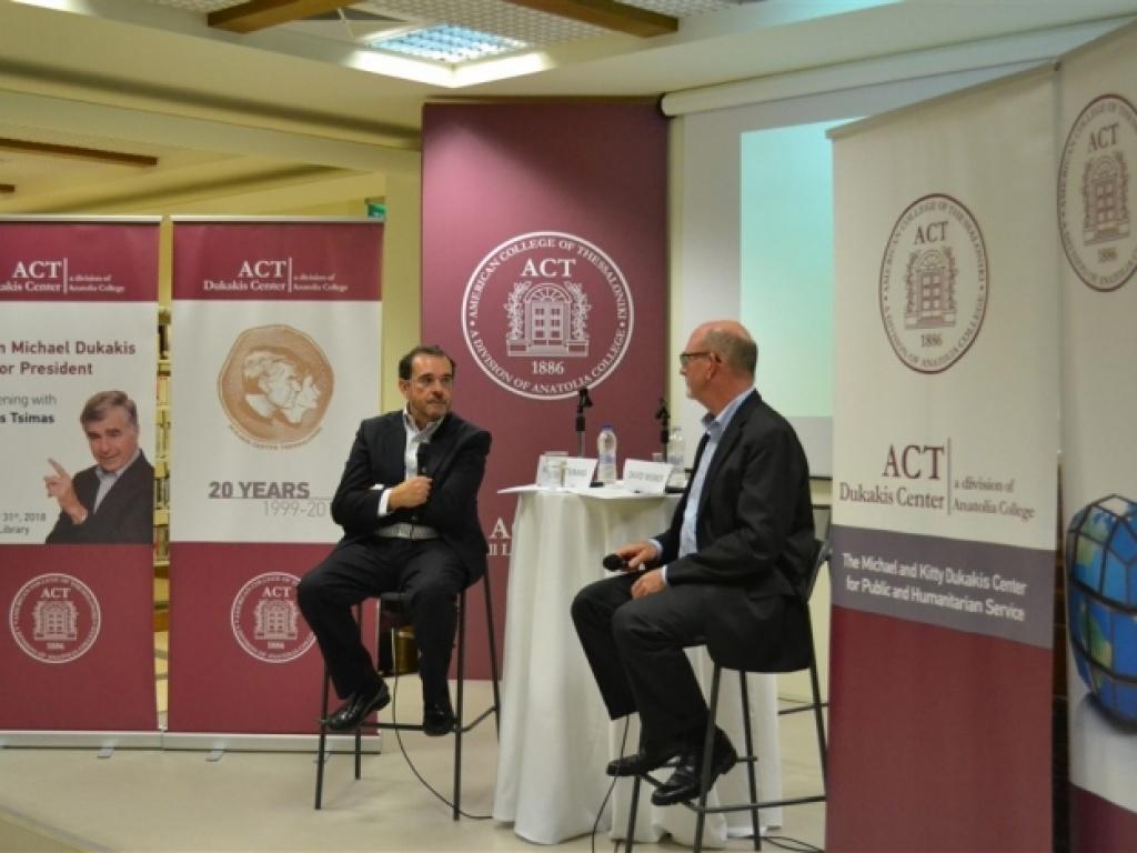 Pavlos Tsimas at the Dukakis Center: A masterclass in public service