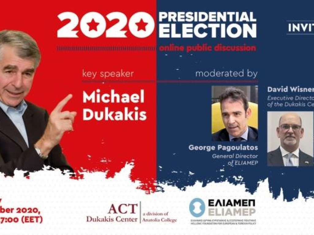 Michael Dukakis on the 2020 US Presidential Election